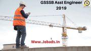 AE Jobs in Gujarat SSSB